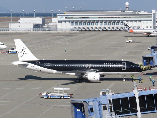 Photos: SFJ A320