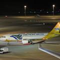 Photos: CEB A320