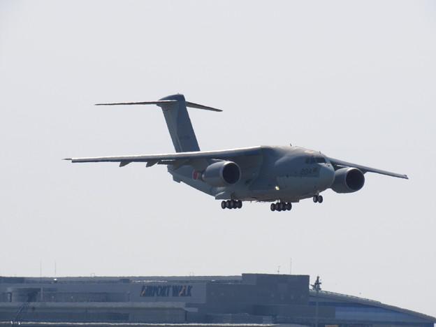 C-2 204号機