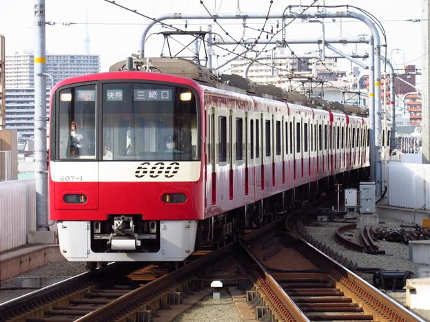 京急607編成