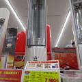 Photos: AEH-GM902N