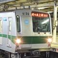 写真: 東京メトロ6000系電車