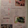 Photos: 笑家 2014.09 (04)
