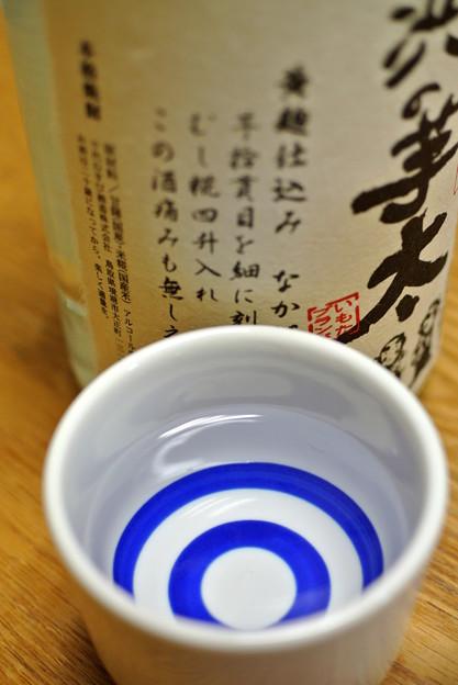 千代むすび酒造・浜の芋太 (5)
