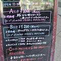 Photos: ビストロマロン 2014.11 (02)