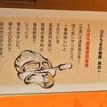 Photos: 太陽軒 米子431号店 2015.01 (03)