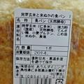 Photos: こめや 2014.11 (09)