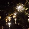写真: バレンタインアイランドのイルミネーション #湘南 #藤沢 #江ノ島 #mysky #バレンタイン #イルミネーション #夜景