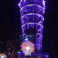 写真: 夜空に輝く江ノ島シーキャンドル #湘南 #藤沢 #江ノ島 #mysky #バレンタイン #イルミネーション #夜景