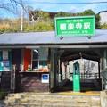 江ノ電・極楽寺駅 #鎌倉 #kamakura #湘南 #江ノ電 #mysky