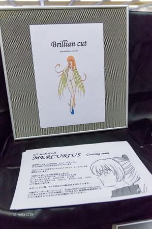 [I Doll vol.42] メルクリウス
