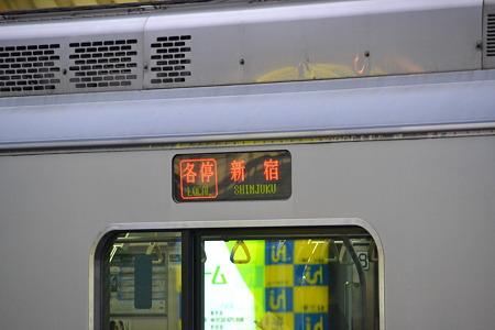 3色LED(3000形)@千歳船橋駅[11/4]