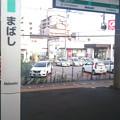 写真: 2番線駅名標 [JR東日本 馬橋駅]