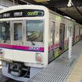 写真: 京王7000系 7801F [京王 高幡不動駅]
