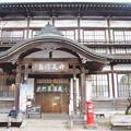 Photos: 竹瓦温泉