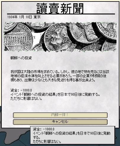 http://art29.photozou.jp/pub/243/3211243/photo/250395568_624.v1503708887.png