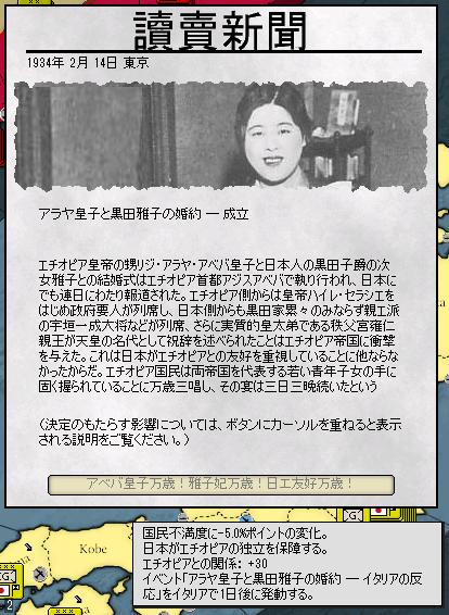 http://art29.photozou.jp/pub/243/3211243/photo/250395783_624.v1503709836.png