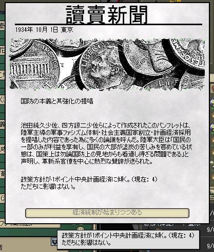 http://art29.photozou.jp/pub/243/3211243/photo/250451664_624.v1503847657.png
