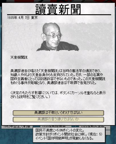 http://art29.photozou.jp/pub/243/3211243/photo/250459399_624.v1503926156.png