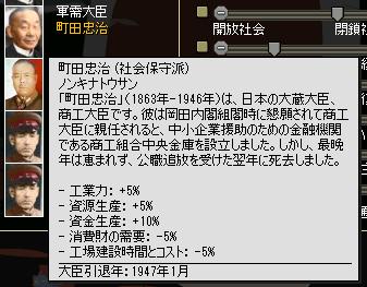 http://art29.photozou.jp/pub/243/3211243/photo/250626375_org.v1504485253.png