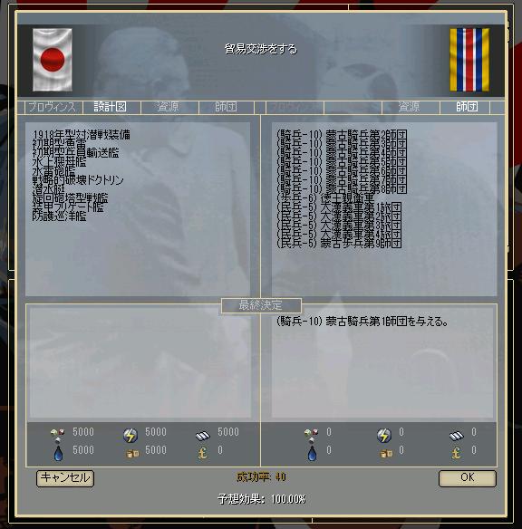 http://art29.photozou.jp/pub/243/3211243/photo/250631221_624.v1504494169.png