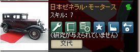 http://art29.photozou.jp/pub/243/3211243/photo/250631709_org.v1504495931.png