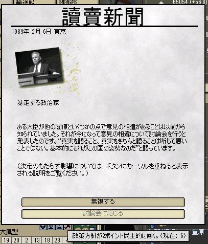 http://art29.photozou.jp/pub/243/3211243/photo/251160406_org.v1506307351.png