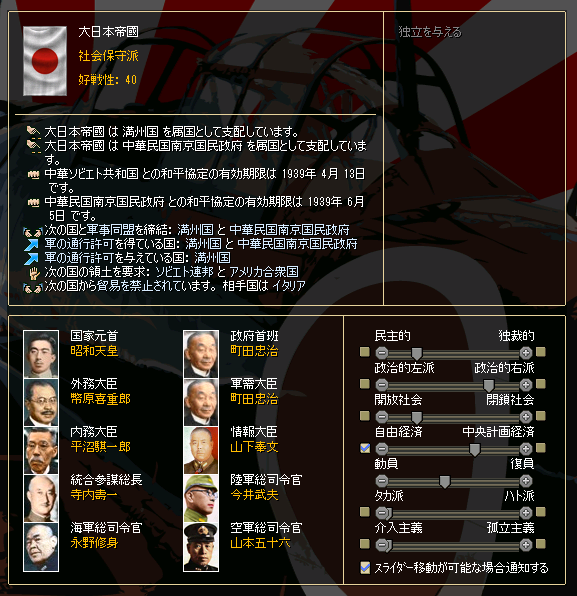 http://art29.photozou.jp/pub/243/3211243/photo/251160409_org.v1506307351.png