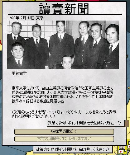 http://art29.photozou.jp/pub/243/3211243/photo/251160413_org.v1506307351.png