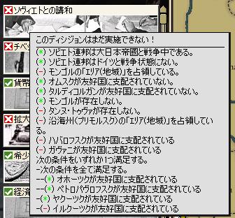 http://art29.photozou.jp/pub/243/3211243/photo/251851236_org.v1508840140.png