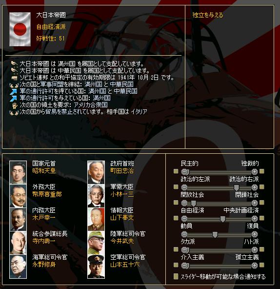 http://art29.photozou.jp/pub/243/3211243/photo/251954567_org.v1509367555.png