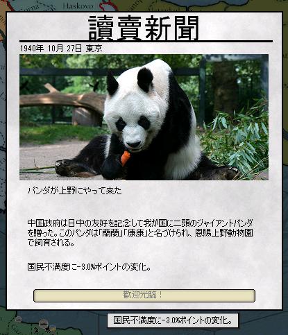 http://art29.photozou.jp/pub/243/3211243/photo/251954621_org.v1509367556.png