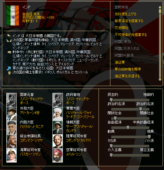 http://art29.photozou.jp/pub/243/3211243/photo/252329507_org.v1510721422.png