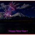 Photos: Congratulations New Year(13)