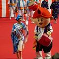エイ坊とミス沖縄