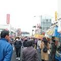 Photos: 十日えびす 十日市