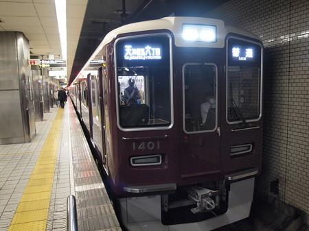 阪急1300系普通 地下鉄堺筋線動物園前駅
