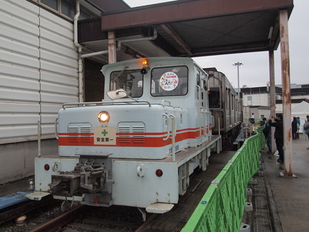 機関車による大阪市営地下鉄20系の牽引 緑木検車場01