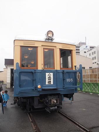 大阪市営地下鉄100形 緑木検車場02