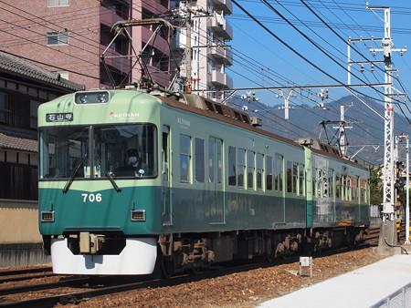 京阪700形 近江神宮~皇子山02