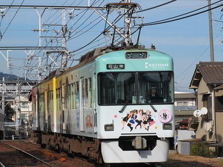 京阪700形HO-KAGO TEA TIME TRAIN 近江神宮~皇子山03