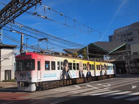 京阪700形HO-KAGO TEA TIME TRAIN 浜大津~三井寺