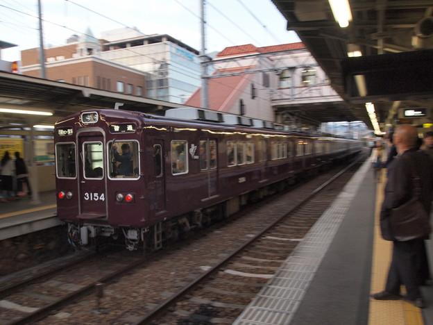 阪急3000系普通 阪急今津線甲東園駅