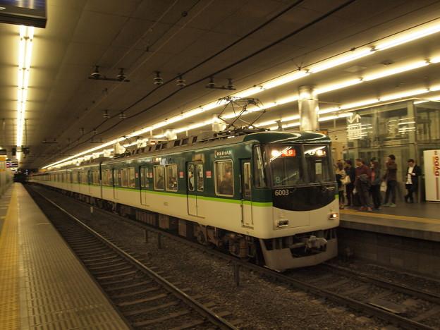 京阪6000系急行 京阪本線京橋駅02