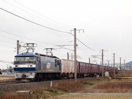 EF210試作車貨物 予讃線讃岐塩屋~多度津