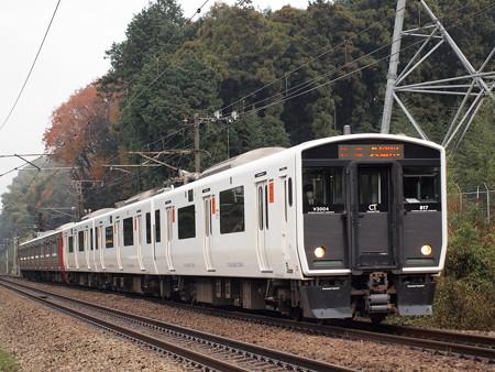 817系快速 鹿児島本線天拝山~原田