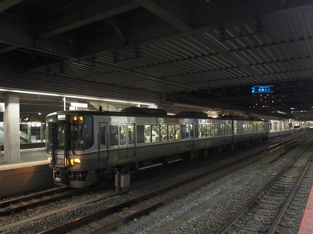 223系快速マリンライナー 瀬戸大橋線岡山駅