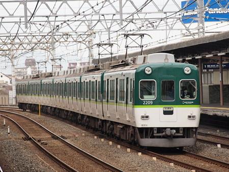 京阪2200系試運転 京阪本線西三荘駅01