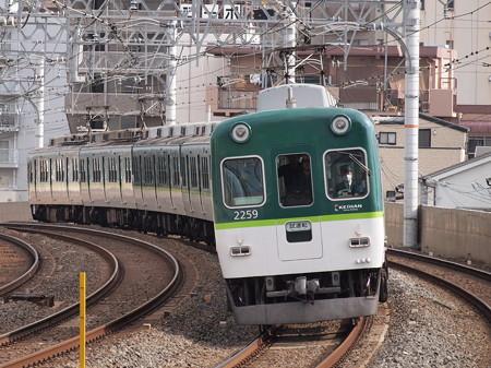 京阪2200系試運転 京阪本線西三荘駅02