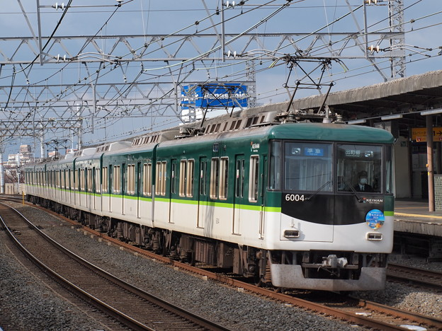 京阪6000系準急 京阪本線西三荘駅